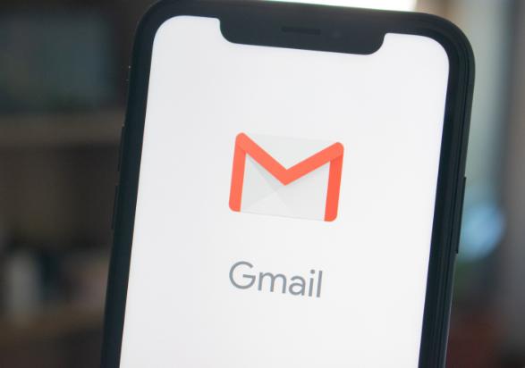 Google: La nueva extensión de Chrome para líneas de Asunto