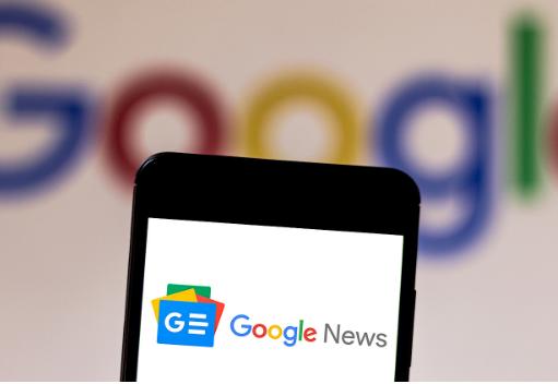 Google: Herramienta para administrar tu Contenido en News
