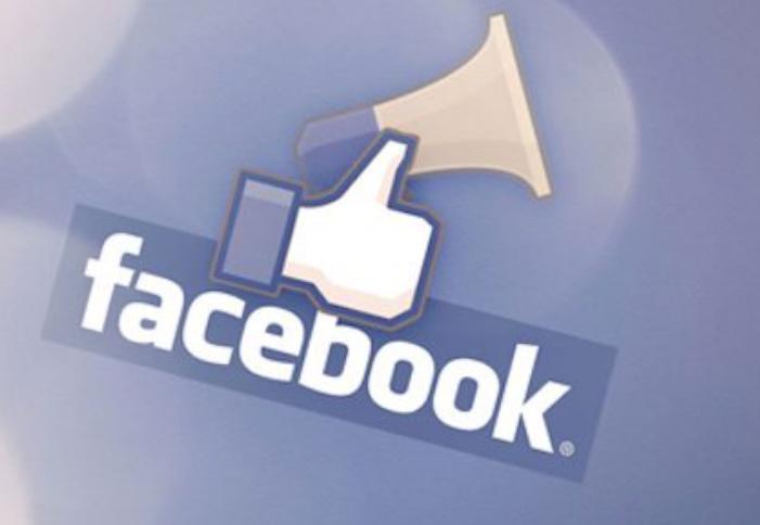 Facebook: Evita estos 3 errores en tus anuncios