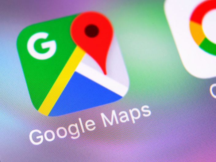 "Google: ¿""Modo incógnito"" de Google Maps para las empresas?"